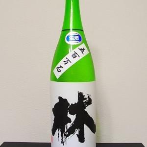 林 純米吟醸 五百万石 生酒