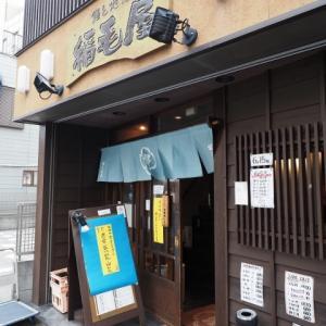 第308回 稲毛屋日本酒の会