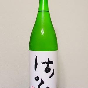 阿呍スペシャル 謙信 純米吟醸 越淡麗 無濾過生原酒 光ラベル