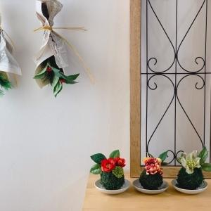 造花とプリザーブドフラワーで作るこけ玉のレッスン(造花プリザーブド教室)