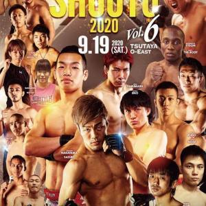 火曜MMA