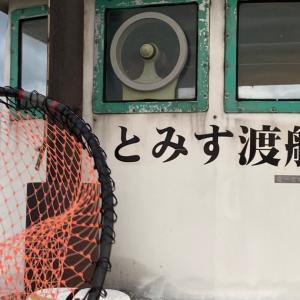 ■【霞一文字】ヘチ釣り~梅雨爆を求めて~