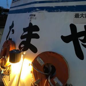 ■【ヘチ釣り】久々に爆釣