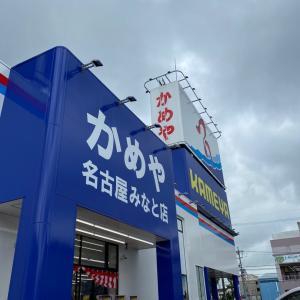 ■【名古屋 初出店】かめや釣り具店