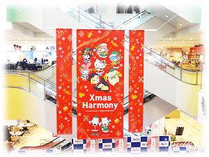 +*。アリオのサンリオコラボクリスマスにお出かけ。*+