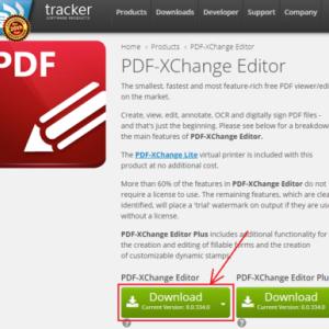 PDF-XChange Editor のダウンロードからインストールまでの手順