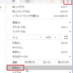 Google Chromeの自動翻訳機能を止めていたけど、復活させたいときは