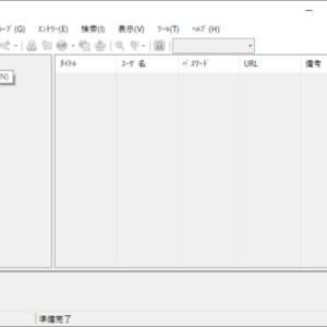 Windows版KeePassでデータを格納するためのファイルを新規作成する