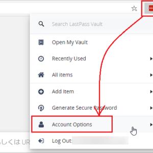 Windows版KeePassに他のパスワード管理アプリのデータをインポートする