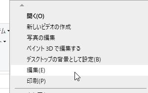 間違ってデスクトップ背景が変わったときの直し方と、間違って変えてしまわないようにする方法
