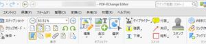 PDF-XChange Editor のメニューが消えたときは[F8]か[F11]を押す
