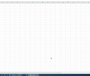Excelで画面が狭いと感じたら全画面表示にして広く表示しよう