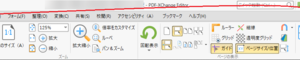 PDF-XChange Editor を使ってコメントのあるページを抽出する