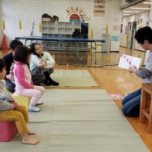 頑張ったハンドベル!栄町児童館、パパと児童館であそぼう(2020年1月)