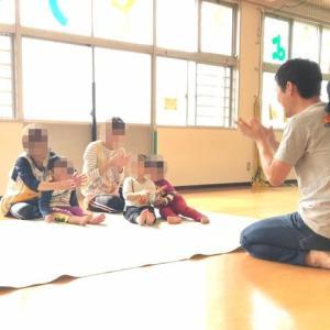 魔法使い体験♪栄町児童館、パパと児童館であそぼう(2018年10月)
