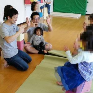 子どもたちも読み聞かせに挑戦♪栄町児童館、パパと児童館であそぼう(2019年4月)