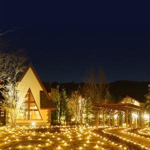 ルグラン軽井沢ホテル&リゾート * 南軽井沢・キャンドルナイト♪