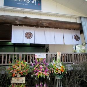 とんかつ今井 * NEW OPEN!~ 軽井沢・プリンスショッピングプラザの桜♪