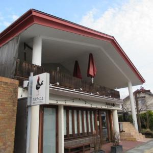 新しいスタイルのホテル * 232 work & hotel / TWIN-LINE HOTEL KARUIZWA