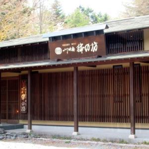 GW・STAY HOME WEEKの軽井沢 * 軽井沢テイクアウトBOX