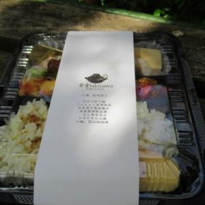 直売所・浅間のかおり * 食堂takizawaのお弁当と田口さんのいちご♪