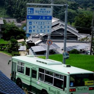 千早赤阪村 * 日本一かわいい道の駅「ちはやあかさか」