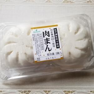 ツルヤ軽井沢店 * ツルヤオリジナル「肉まん」新発売♪