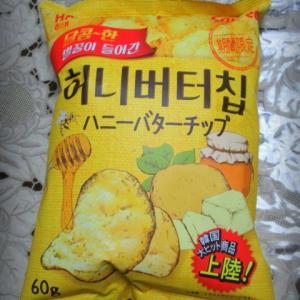 HAITAI × Calbee * 韓国で大人気のハニーバターチップ♪