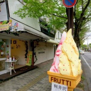 Gelateria Frutti / ジェラテリア フルッティ * 5/9アイスクリームの日~軽井沢のジェラート屋さん♪
