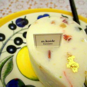 m.koide Karuizawa * 自由が丘から移転オープンされた美味しいケーキ屋さん♪