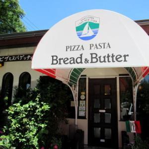 PIZZA PASTA  Bread & Butter *