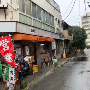 東京2019①台湾→正倉院の世界