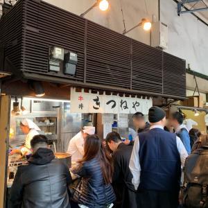 東京2019④築地→大嘗宮→猿田彦珈琲