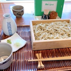 いし豆→ニセコビュープラザ