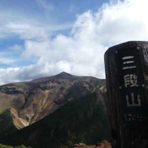 思いもよらず三段山(^^;