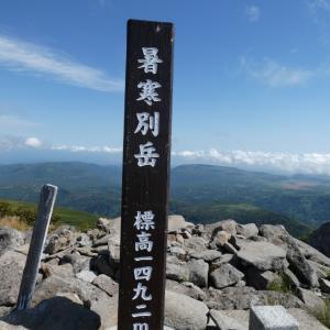 快晴の暑寒別岳