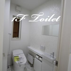 【入居前・WEB内覧会】~1F・トイレと2F・トイレ
