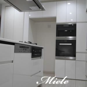 【入居前・WEB内覧会】~Miele(ミーレ)三種の神器=エスプレッソマシーン・オーブン・食洗器