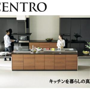 【キッチン・その2】