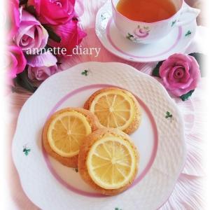 ハニーレモネードティー♡米粉のレモンクッキー