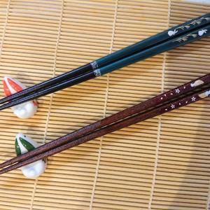 新しい箸と箸置き