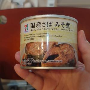 缶詰でアレンジ料理