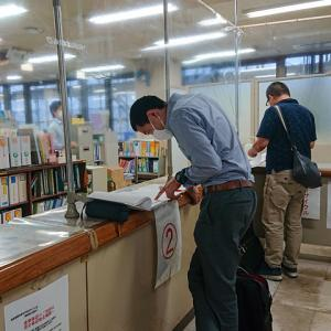 奈良市役所で法令調査