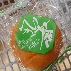 ナカタのパン