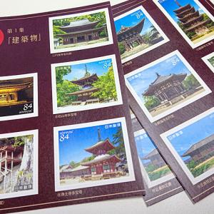 国宝シリーズの切手