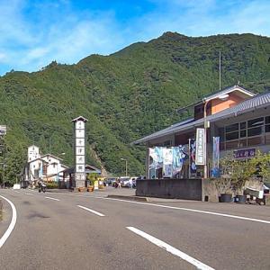 道の駅「十津川郷」