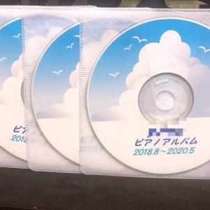 仕上げの録音は、CDからデータへ