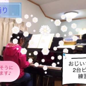 大人へのレッスンが得意なピアノの先生へ