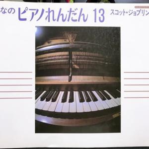 ◆動画◆連弾譜「みんなのピアノれんだん」から2台ピアノへアレンジ