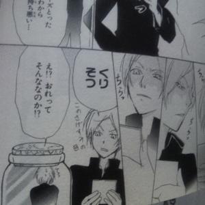 【目線が】夏目友人帳12巻 続き【腐っとる】